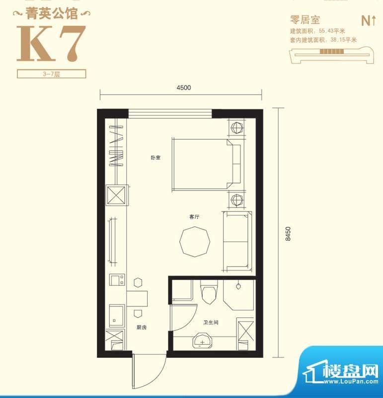 上东8号K7户型 1室1卫1厨面积:55.43平米