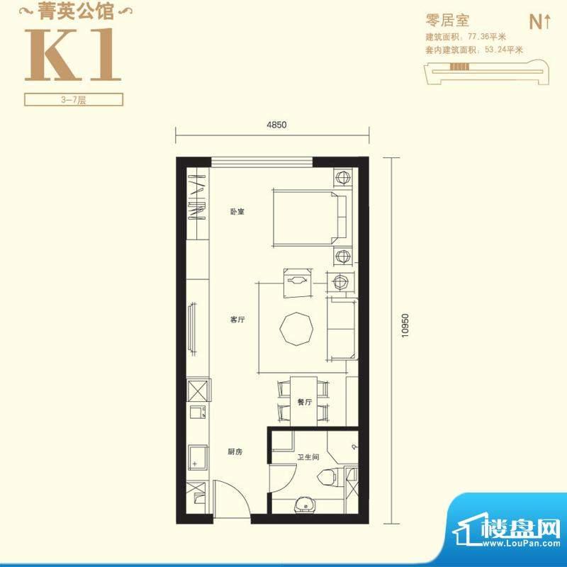 上东8号K1户型 1室1卫1厨面积:77.36平米