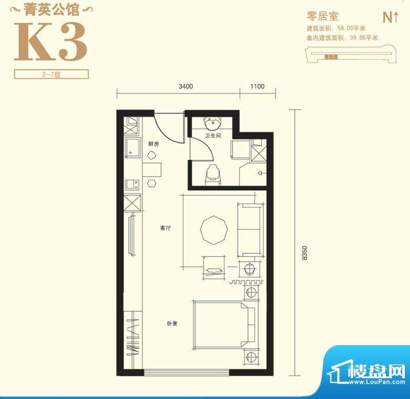 上东8号K3户型 1室1卫1厨面积:58.09平米