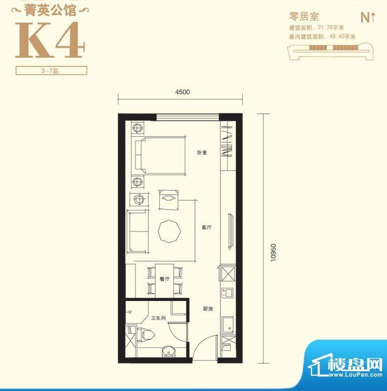 上东8号K4户型 1室1卫1厨面积:71.78平米