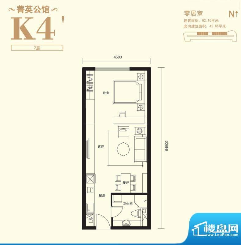上东8号K4户型 1室1卫1厨面积:62.16平米