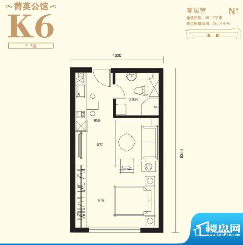 上东8号K6户型 1室1卫1厨面积:56.17平米