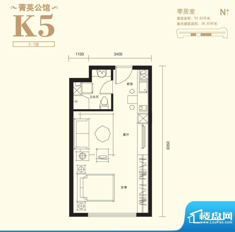 上东8号K5户型 1室1卫1厨面积:53.82平米
