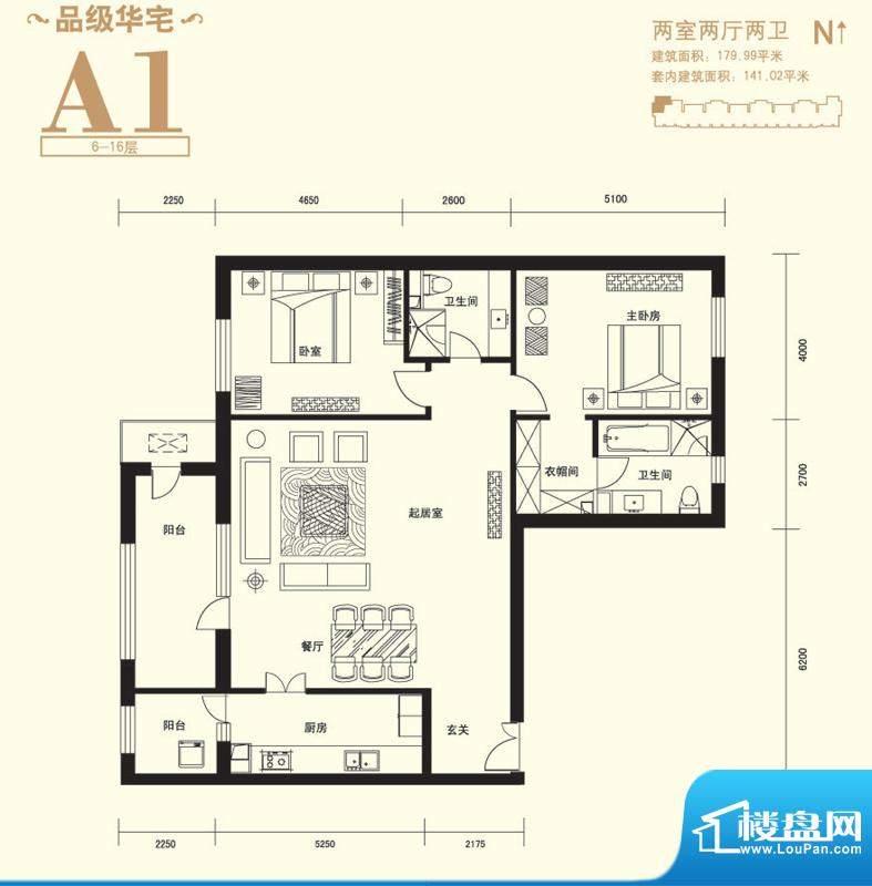 上东8号A1户型 2室2厅2卫1厨面积:179.99平米