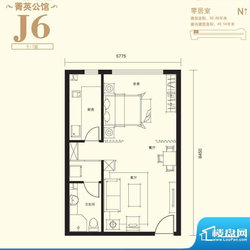 上东8号J6户型 1室1卫1厨面积:69.88平米