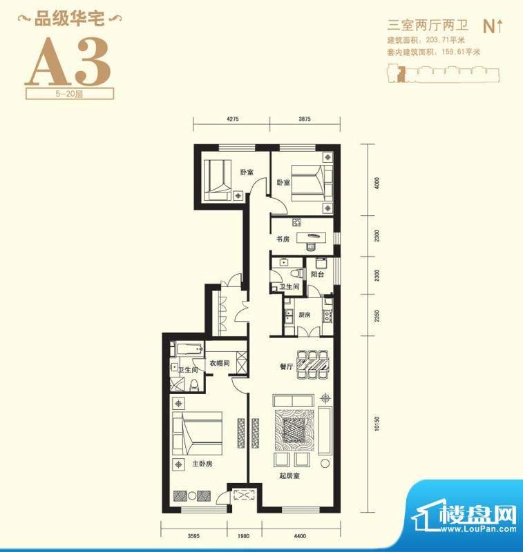 上东8号A3户型 3室2厅2卫1厨面积:203.71平米