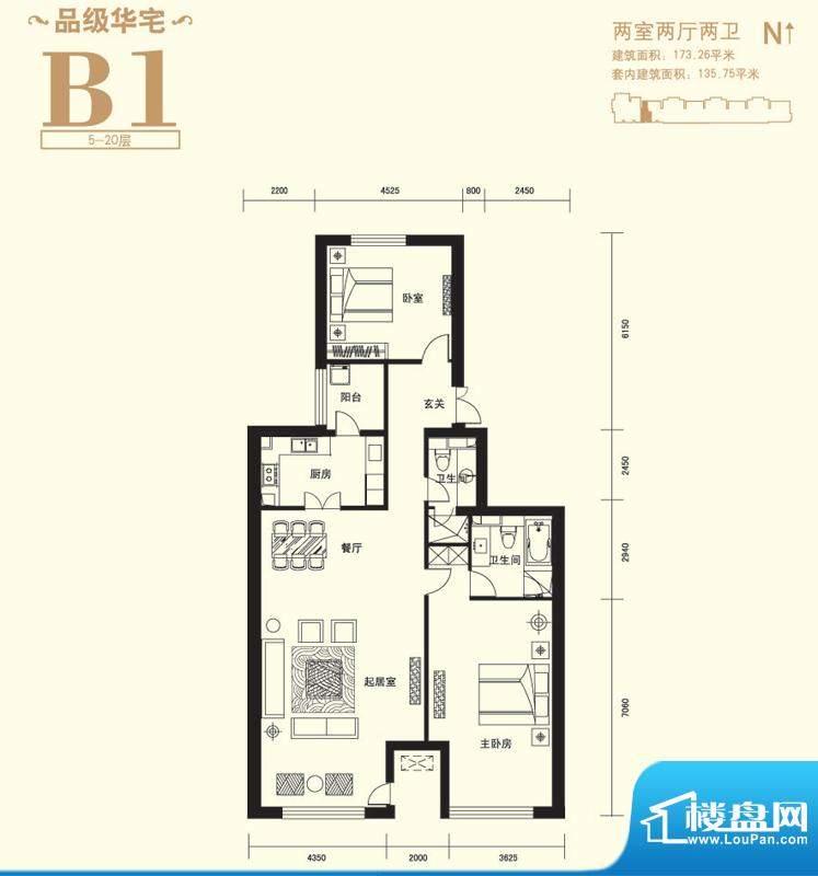 上东8号B1户型 2室2厅2卫1厨面积:173.26平米