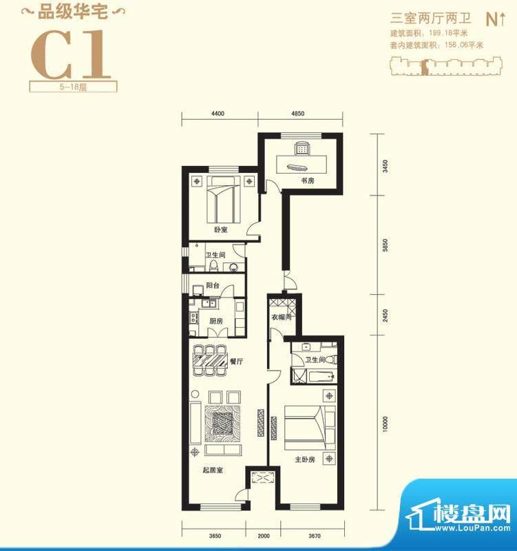 上东8号C1户型 3室2厅2卫1厨面积:199.18平米
