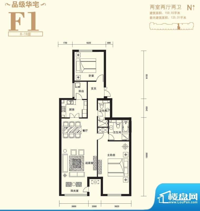 上东8号F1户型 2室2厅2卫1厨面积:159.55平米