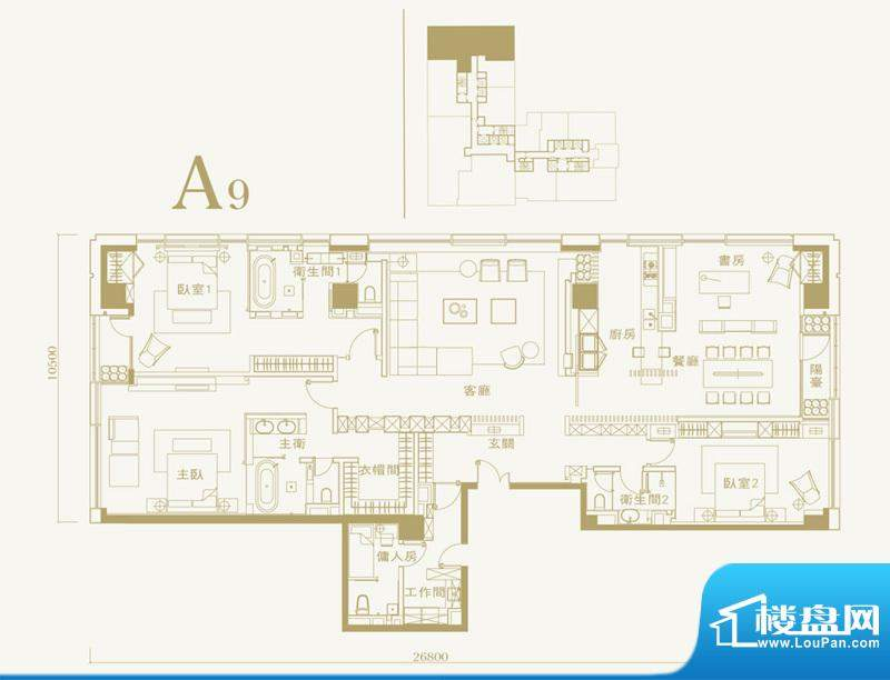 长安太和A9户型 4室2厅3卫1厨