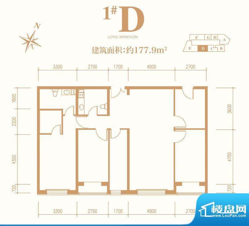 中堂·紫熙台1号楼D户型图 3室面积:177.90平米