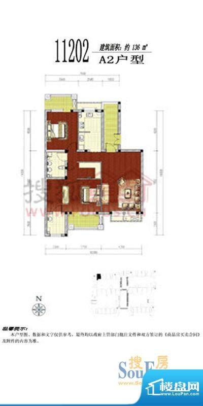 绿堤香廊A2反户型图 2室1厅1卫面积:136.00平米