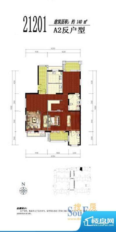 绿堤香廊A2反户型图 1室1厅1卫面积:140.00平米