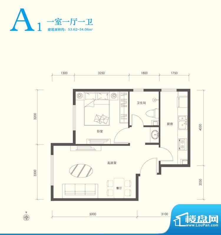 翠林漫步A1户型图 1室1厅1卫1厨面积:53.00平米
