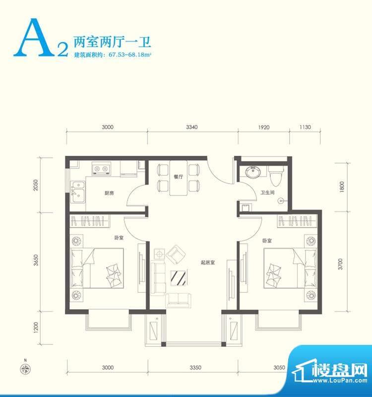 翠林漫步A2户型图 2室2厅1卫1厨面积:67.00平米