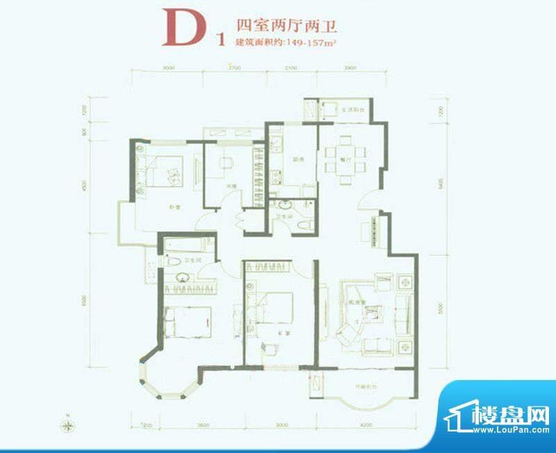 翠林漫步D1户型 4室2厅2卫1厨面积:149.00平米