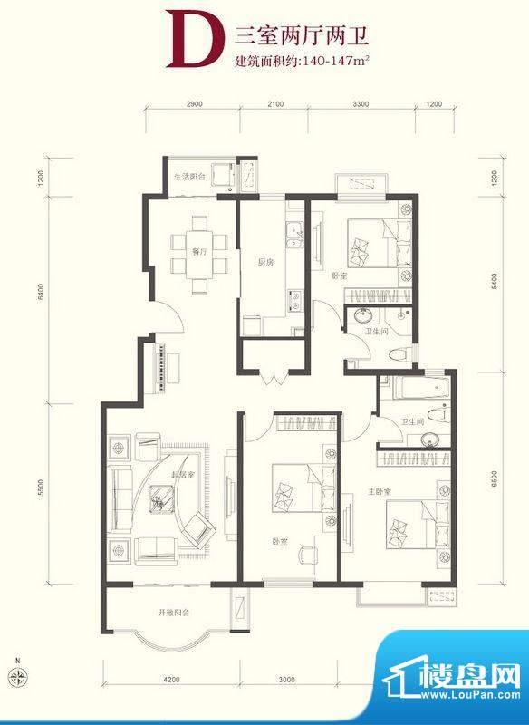 翠林漫步D户型 3室2厅2卫1厨面积:140.00平米