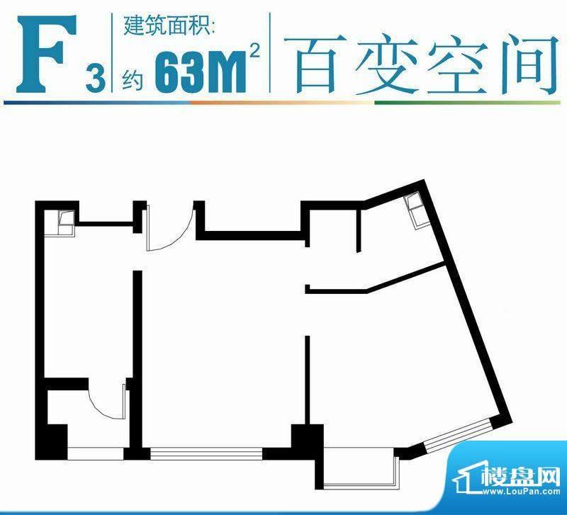 马可汇F3-01户型图 1厅1卫1厨面积:63.00平米
