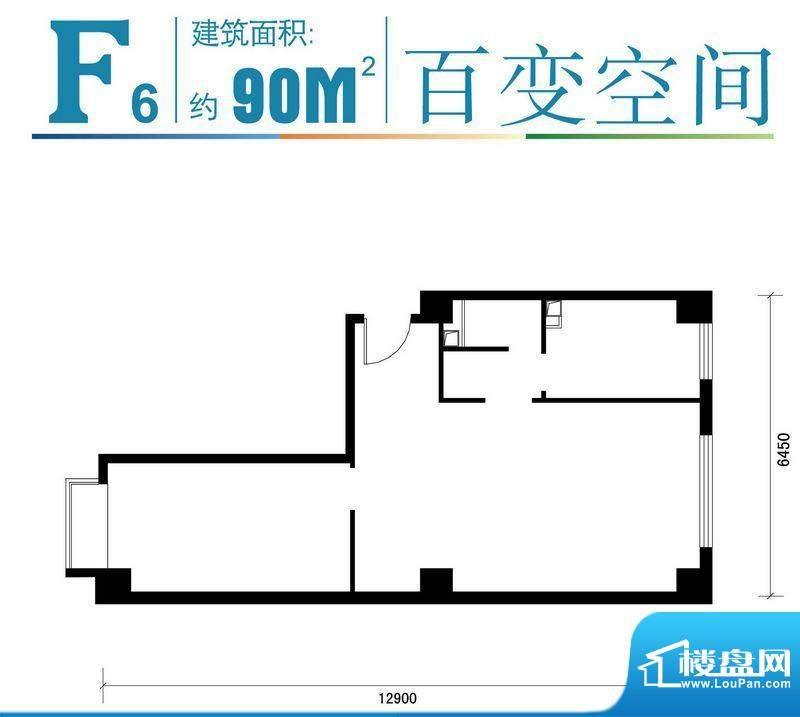 马可汇F6-01户型图 2室1厅1卫1面积:90.00平米