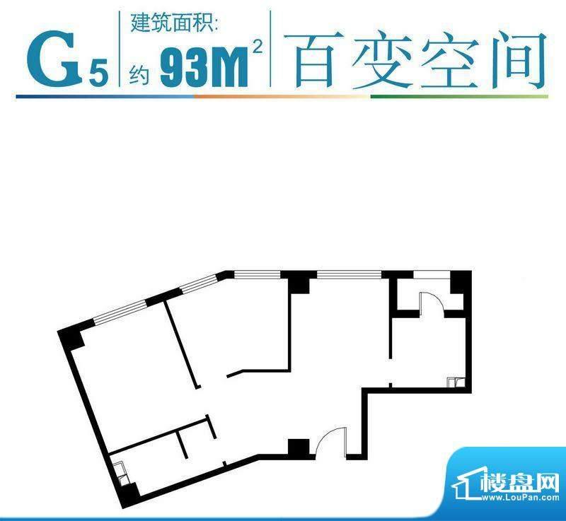 马可汇G5-01户型图 2室1厅1卫1面积:93.00平米