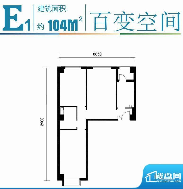 马可汇E1-01户型图 2室1厅1卫1面积:104.00平米
