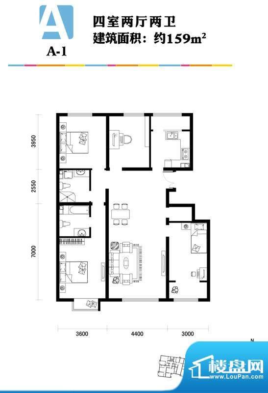 马可汇A-1户型图 4室2厅2卫1厨面积:159.00平米