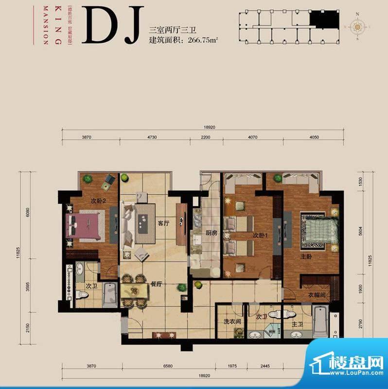 德胜君玺DJ户型 3室2厅3卫1厨面积:266.75平米