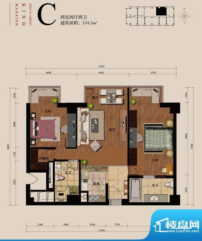 德胜君玺C户型 2室2厅2卫1厨面积:134.50平米