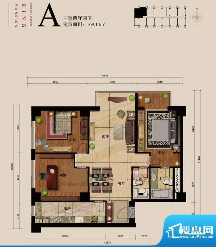 德胜君玺A户型 3室2厅2卫1厨面积:169.14平米
