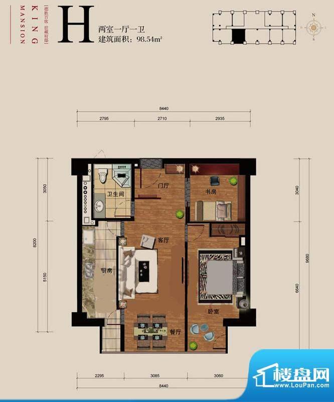 德胜君玺H户型 2室1厅1卫1厨面积:98.54平米