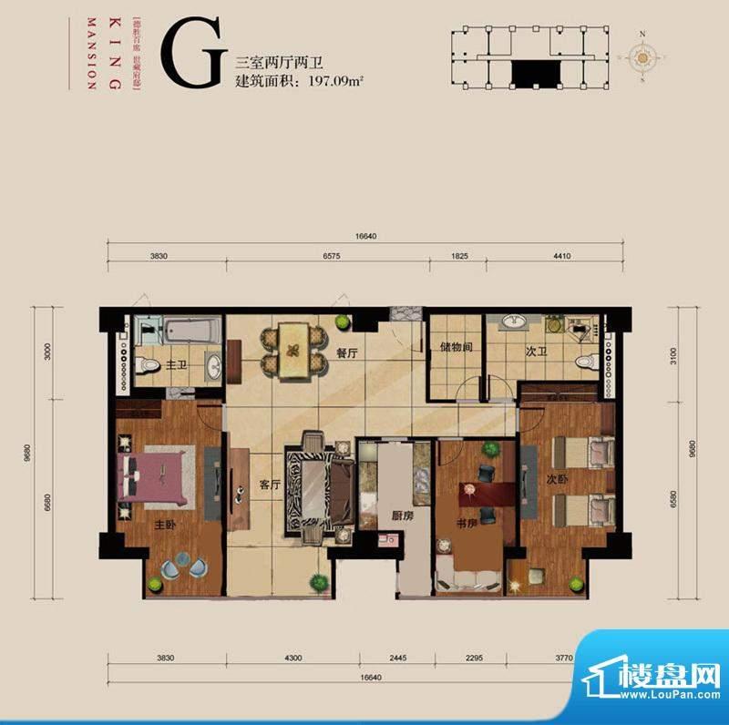 德胜君玺G户型 3室2厅2卫1厨面积:197.09平米