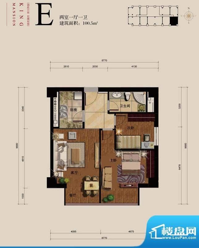 德胜君玺E户型 2室1厅1卫1厨面积:100.50平米