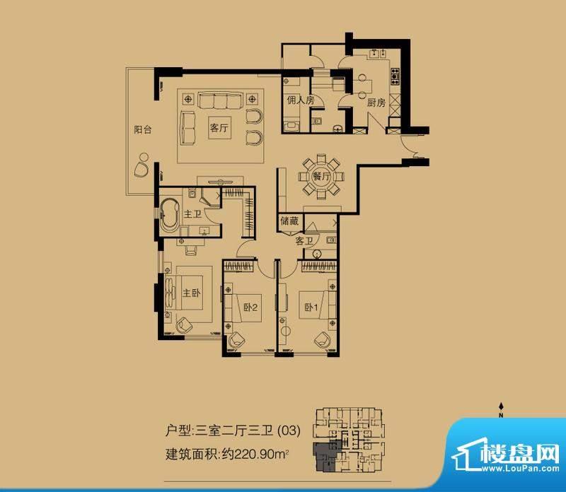 世茂宫园三居户型图 3室2厅3卫面积:220.90平米