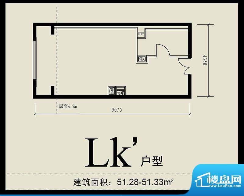 首城双景lk'户型 1室1卫1厨面积:51.28平米