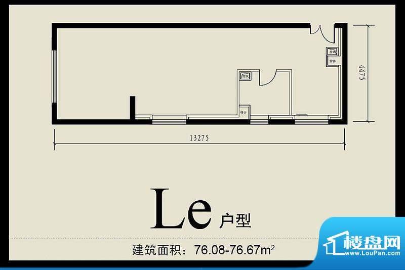 首城双景le户型 1室1卫1厨面积:76.08平米