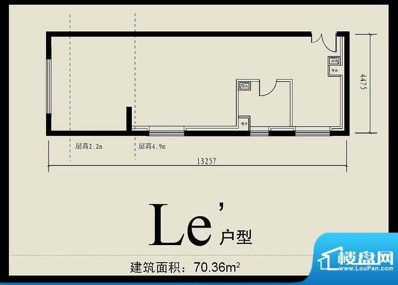 首城双景le'户型 1室1卫1厨面积:70.36平米