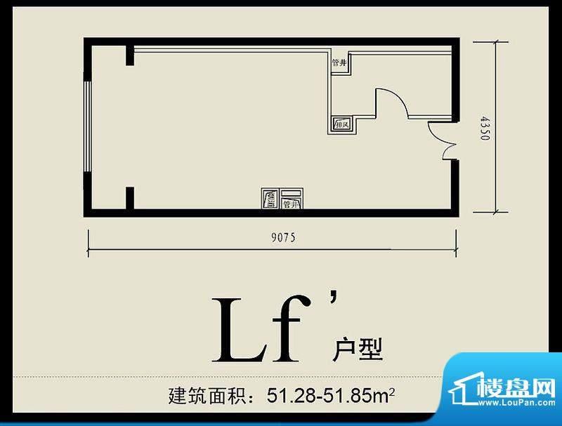 首城双景lf'户型 1室1卫1厨面积:51.28平米