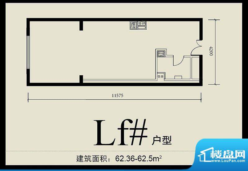 首城双景lf#户型 面积:62.36平米