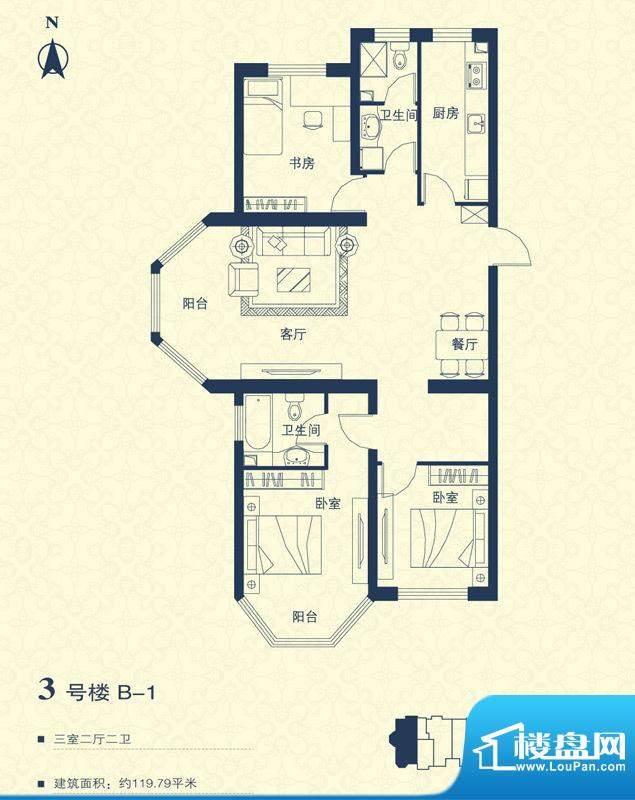 汇豪山水华府3号楼B-1户型图 3面积:119.79平米