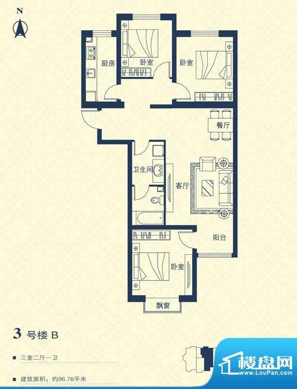 汇豪山水华府3号楼B户型 3室2厅面积:96.78平米