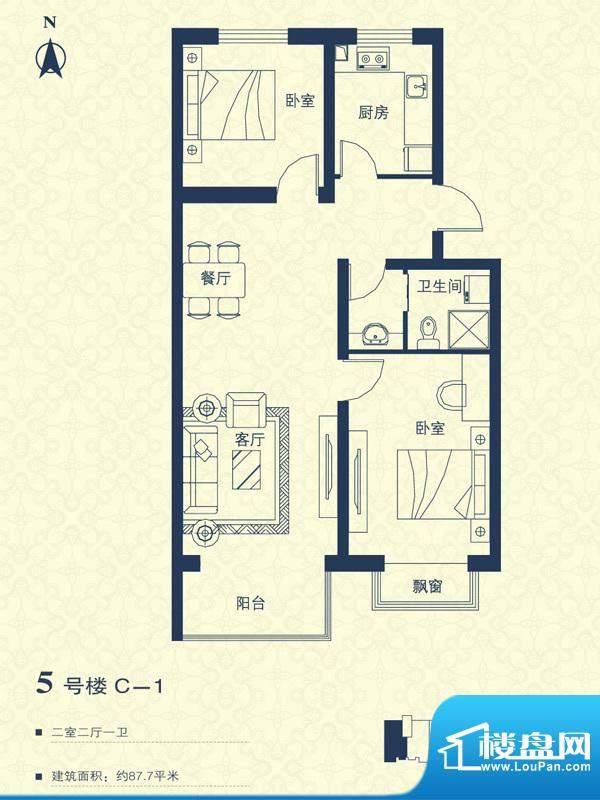 汇豪山水华府5号楼C-1户型图 2面积:87.70平米