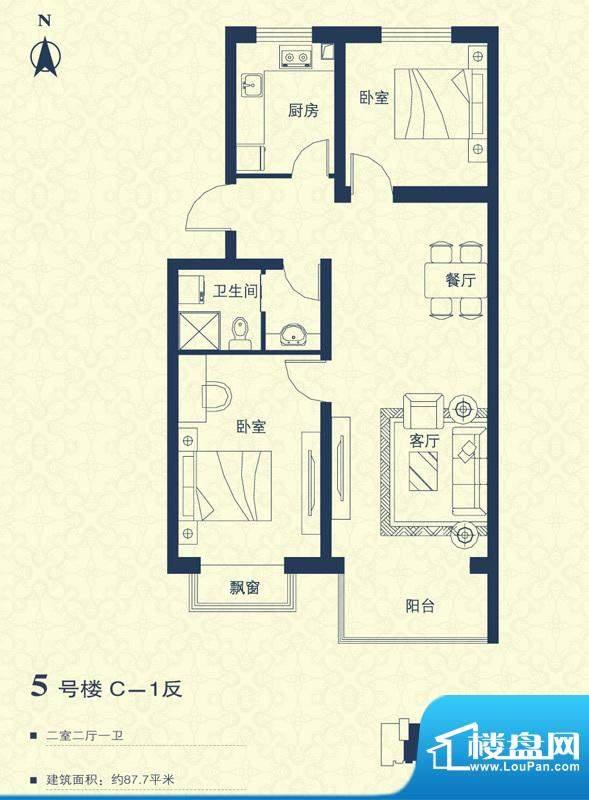 汇豪山水华府5号楼C-1反户型图面积:87.70平米