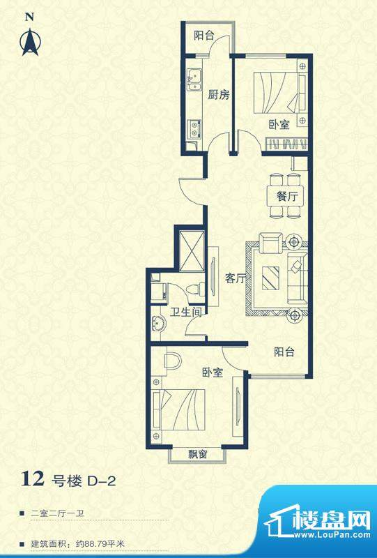 汇豪山水华府12号楼D-2户型图 面积:88.79平米