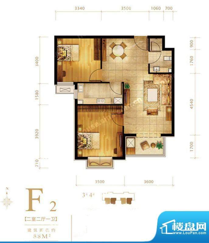 第三区·观邸F2户型图 2室2厅1面积:88.00平米
