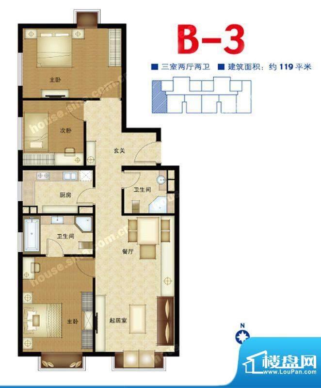 第三区·观邸B3户型图 3室2厅2面积:119.00平米