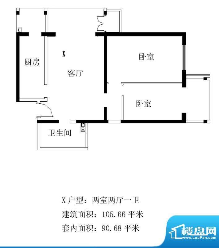 铂晶豪庭X户型 2室2厅1卫1厨面积:105.66平米