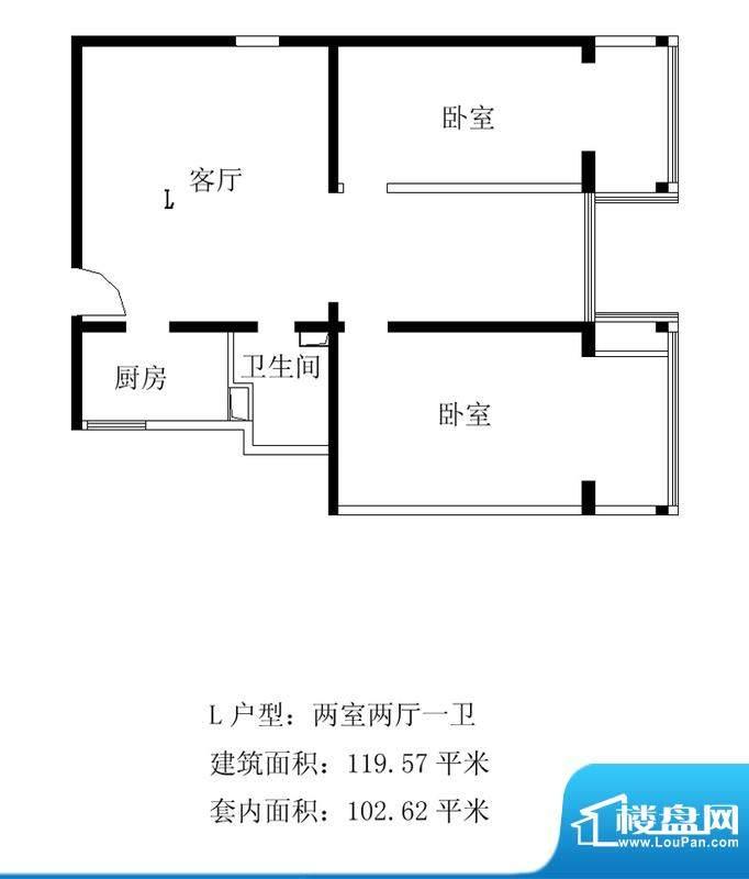 铂晶豪庭L户型 2室2厅1卫1厨面积:119.57平米