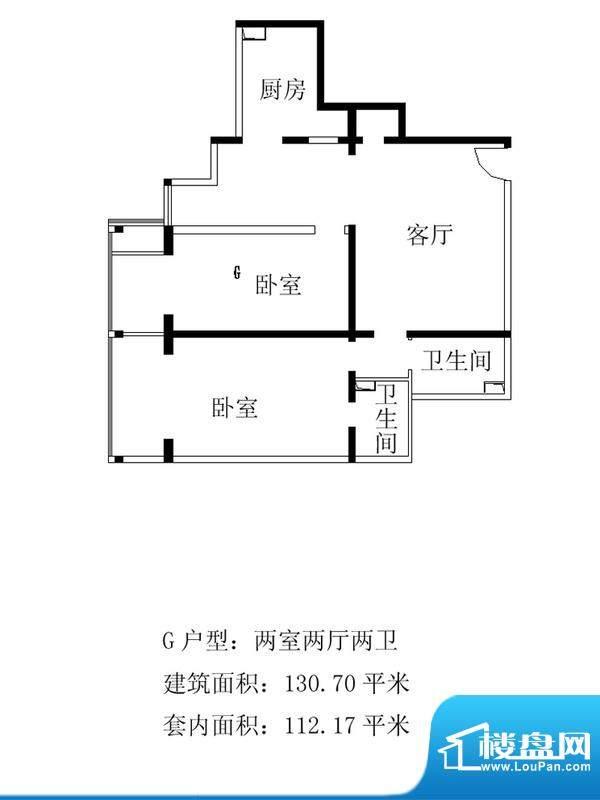 铂晶豪庭G户型 2室2厅2卫1厨面积:130.70平米