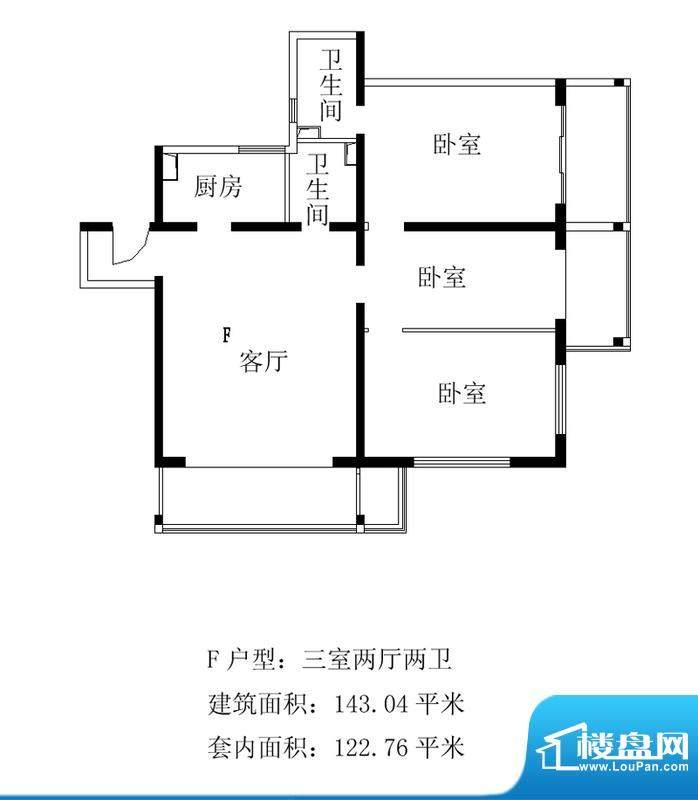 铂晶豪庭F户型 3室2厅2卫1厨面积:143.04平米