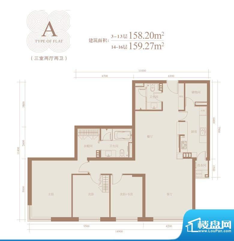 三元国际公寓A户型 3室2厅2卫1面积:159.27平米